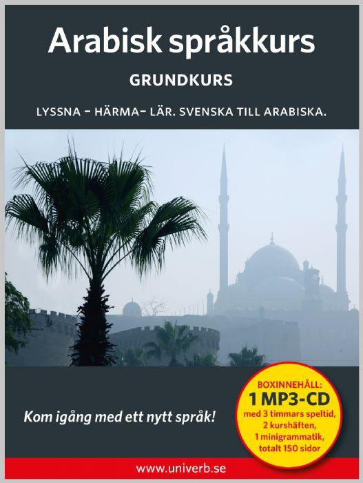 Ljudbok Arabisk språkkurs. Grundkurs av Ann-Charlotte Wennerholm