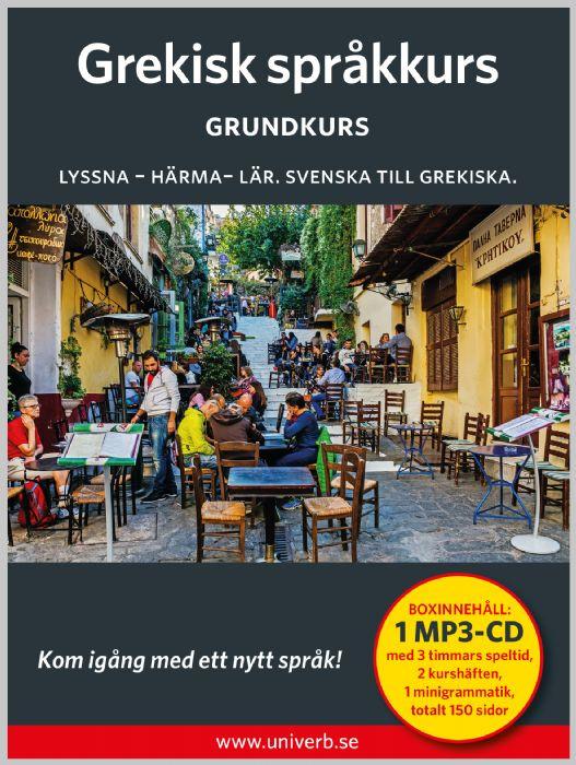Ljudbok Grekisk språkkurs. Grundkurs av Ann-Charlotte Wennerholm