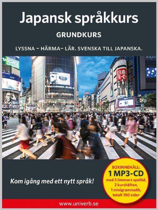 Ljudbok Japansk språkkurs. Grundkurs av Ann-Charlotte Wennerholm