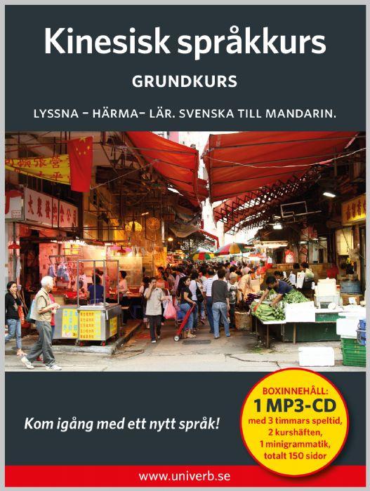 Ljudbok Kinesisk språkkurs. Grundkurs av Ann-Charlotte Wennerholm