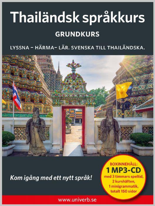 Ljudbok Thailändsk språkkurs. Grundkurs av Ann-Charlotte Wennerholm
